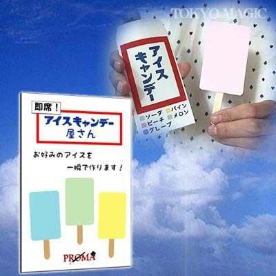 kyouzai-j_acs-2056_4[1].jpg